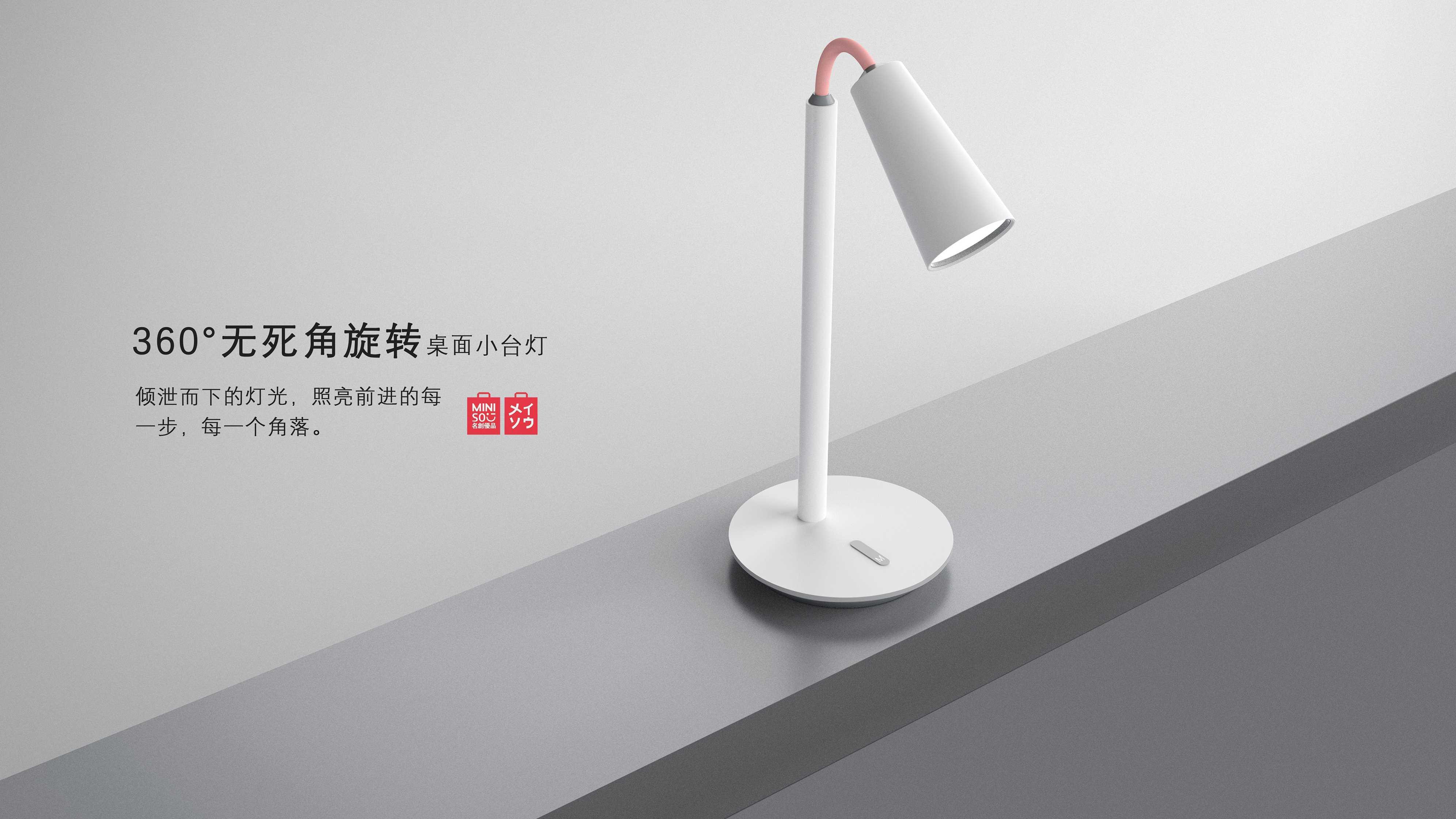 桌面小台灯